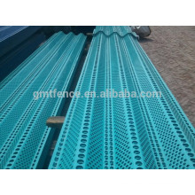 Wind dust network perforated metal mesh