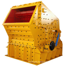 Nile Construction Rubbish Crush Machine Tertiari Small Trusten Pf1310 Impact Pebble Crusher In Mining Plant
