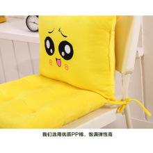 Cute Cartoon Chair Decor Folding Cushion with Lazy back