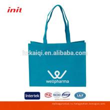 Рекламные складывающиеся сумки
