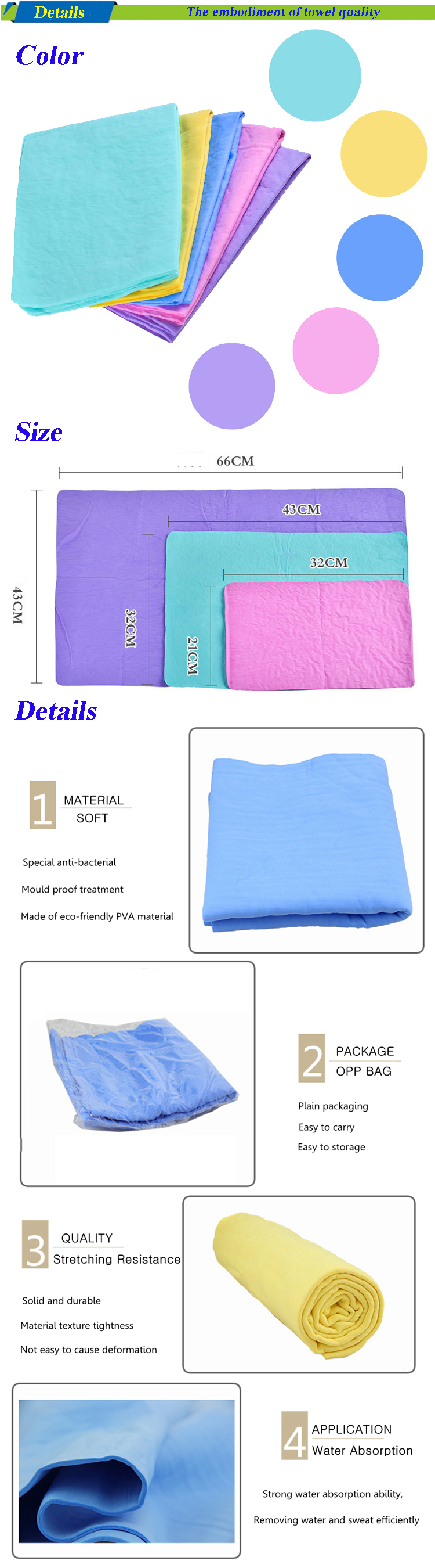 Specification Pva Sports Towel