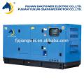 YUKUN QIANGWEI BRAND SILENT DAC5000SE SERIES Groupe électrogène refroidi par air