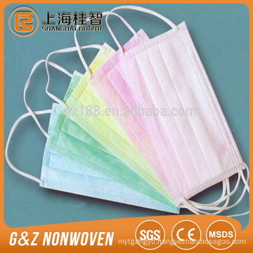 3-layer face mask printed face mask disposable face mask