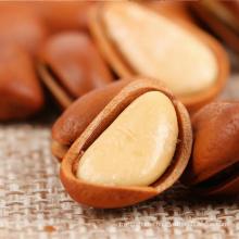 Organic Dried Pure Natural Wild Organic Raw Chinese Pine Nuts
