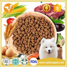 El perro trata la etiqueta privada seca el alimento para perros del perro