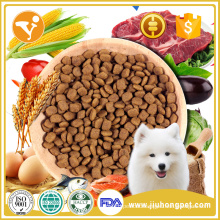 No additive green organic pet food dry dog food for puppy dog