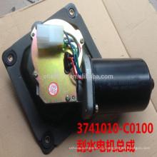 Dongfeng 3741010-C0100 limpiaparabrisas motor 24v, camión limpiaparabrisas motor 24v