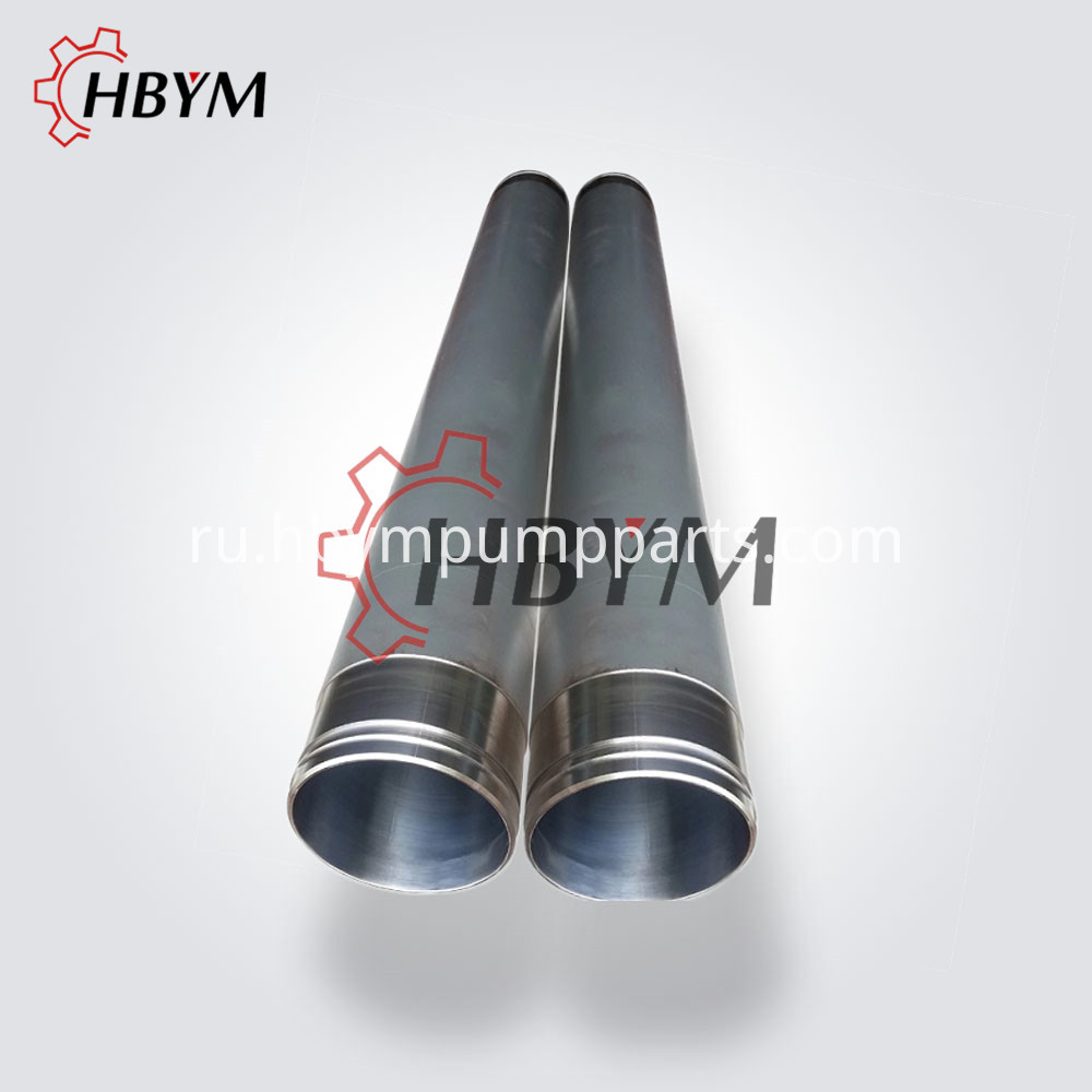 Schwing Delivery Cylinder 19