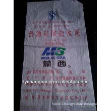best quality with lowest price pp woven cement bag