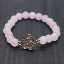 Rose Quartz 8MM Round Beads Stretch Gemstone Bracelet with Diamante alloy Flower Piece