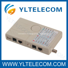 Сеть мульти Модульный кабельный тестер