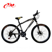 Fat snow bicycle with low price/mountian bicycle/snow bike in alibaba