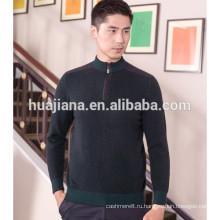 половина-zip для гольфа пуловер кашемир мужской свитер