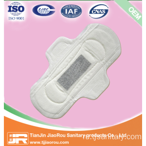 New+Premium+Sanitary+Lady+Pad+245mm