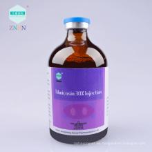 Inyección de tilmicosina al 30%, utilizada para el tratamiento de la infección por pneumoniae pleural, bacilos y micoplasmas
