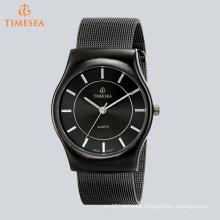 Men′s Mesh Stainless Steel Dress Watch 72668