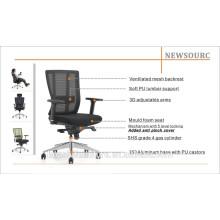 Х3-55А-МФ современный высококачественный алюминиевый стул