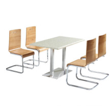 Easy Clean Artificial Tablewood Chair Set for Dining (FOH-BC27)