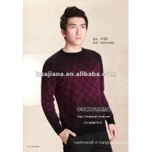Pull en tricot de cachemire pour homme