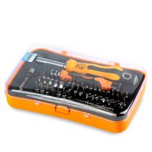 57 in 1 Professional screwdriver set home hand appliance repair tools kit screwdrivers set