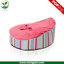 wholesale baby sofa lounge