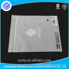 Matte surface plastic bag with ziplock and logo