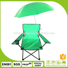 Outdoor folding chair with canopy and 210D carrying case