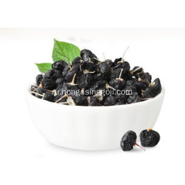 Wild black goji berries quality cheaper