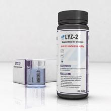 kits de test de diagnostic médical bandelette de test d'urine 2P