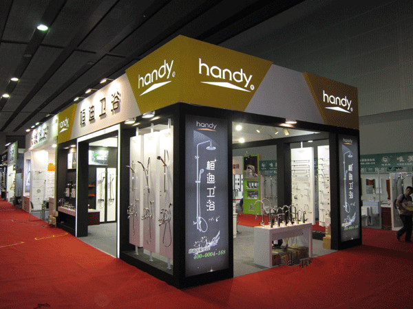 Handy Showroom