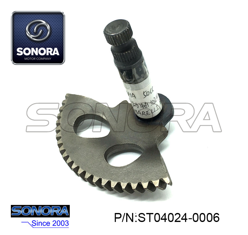 ST04024-0006 YAMAHA 50CC 2T 74.5MM Kick Start Shaft Gear