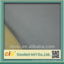 Headliner Fabric with 32D 3mm Foam