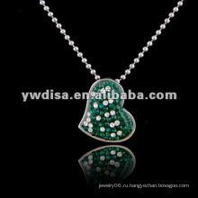 Нержавеющая сталь ожерелье, Beart-Shaped Пара Ожерелье