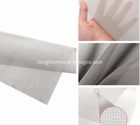 Stainless Steel Wire Fabric Aluminum Mesh 07