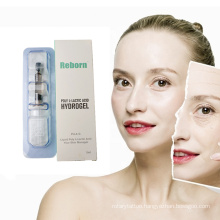 Reborn Gel 2ml For Skin Care