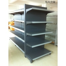Supermarkt Stahl Display Rack