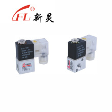 Factory High Quality Good Price Pneumatics Components