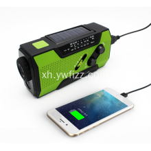 I-Multi-function Solar Flashlight Radio Alarm