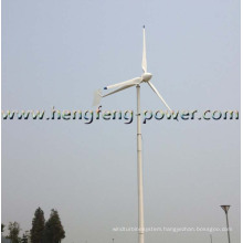 New whole unit CE APPROVED 3kw horizontal axis wind turbine