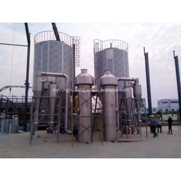 High speed centrifugal atomizer spray drying machine