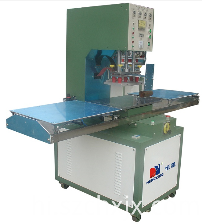 8KW High Frequency PVC Blister Welding Machine