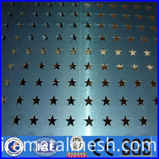 Soundproof Perforated Sheet