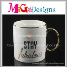 Coffee Drinking Mug Golden Handle Cheap Price Ceramic Mug