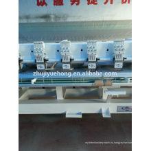 Плоская вышивальная машина YUEHONG