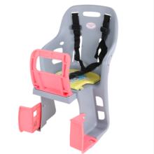 Medium Size Children Plastic Bicycle Safety Seat