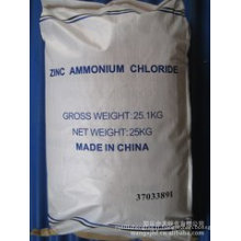 45% 55% 75% Chlorure de zinc à l'ammonium pour l'industrie de la galvanisation