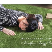 tela de respaldo de alfombra de piso de hogar