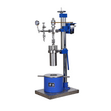 SUS316 Lab High Pressure Reactor