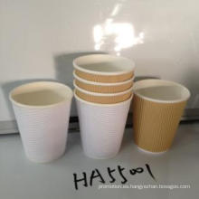 Taza de papel desechable personalizada para promoción (HA55001)
