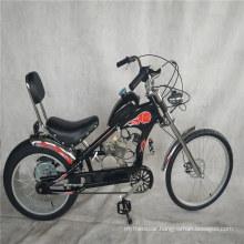"20 ""-24"" Two Stroke 80cc 50cc Gasoline Engine Kit Motorized Gas Oil Chopper Bicycle Bikes"